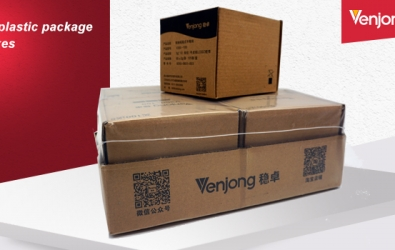 Venjong Balance Weight—— Upgraded four-box with lightweight and favorable plastic package have listed