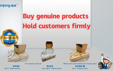 How to identify counterfeit products and Venjong genuine products?